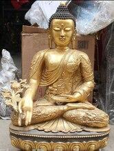"005577 28 ""Tibet Bronce Dorado Dragon Medical Medicina Menla Estatua de Buda En Flor De Loto"