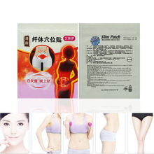 10pcs/packet Slimming Navel Stick Slim Patch Lose Weight Loss Burning Fat Slimming Cream Health Care Toiletry Kits A491