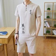 LOLDEAL Large Size Summer Retro Chinese Men's Suit T-shirt + Nine Pants Casual T-shirt + Pants Men