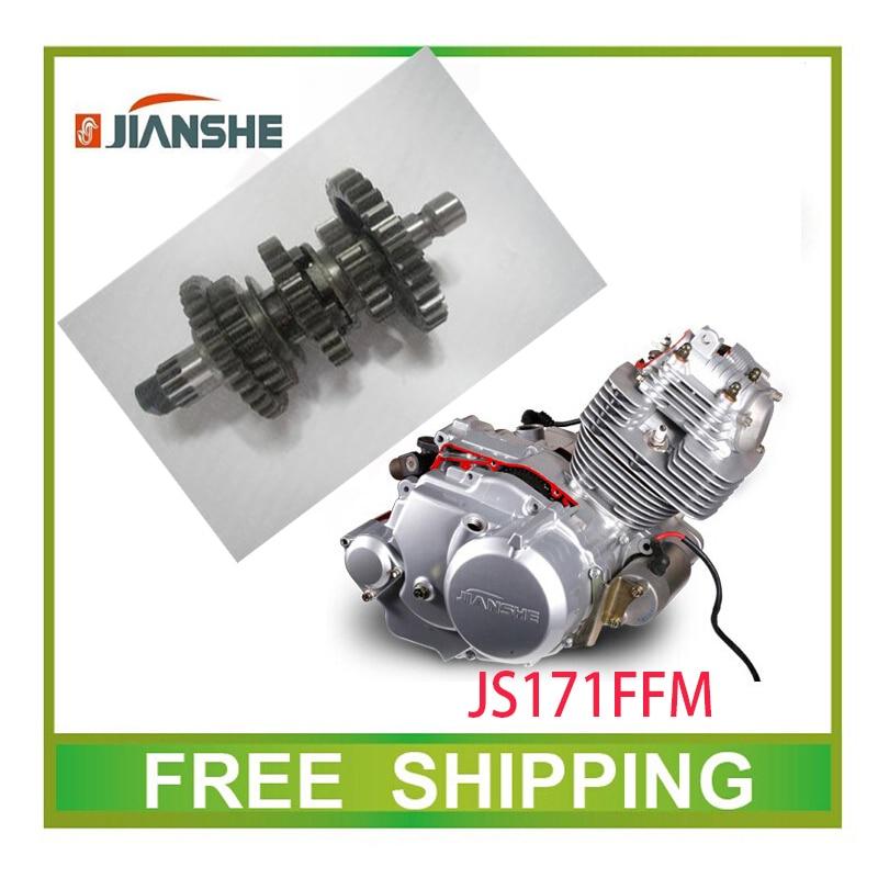 JIANSHE LONCIN 250CC enginelx250 js250 countershaft main counter shaft atv quad accessories free shipping balance shaft and bearings suit for js400 jianshe 400 atv