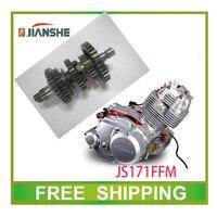 Jianshe Loncin 250cc enginelx250 js250 Распредвал основной счетчик вала квадроцикл вездеход аксессуары Бесплатная доставка
