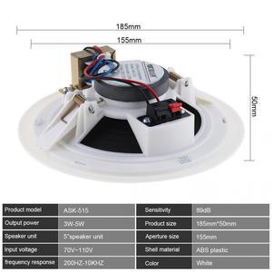 Image 5 - ASK 515 5 inç 5W tavan hoparlör kamu yayın arka plan müzik hoparlörü ev/süpermarket/restoran