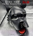 New Arrival SM pup gear neoprenee dog slave mask fetish hood accessory equipment for women men