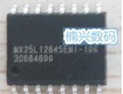 20Pcs  MX25L12845EMI-10G MX25L12845EMI-10 MX25L12845EMI SOP16 new