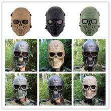 Buy army of two costume and get free shipping on aliexpress free shipping outdoor cs wargame tactical props army of two airsoft masks halloween masquerade cosplay terminator voltagebd Image collections