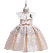 Новые формальные шампанское девушки день рождения платье Pageant платья Первое причастие платья платья vestido comunion