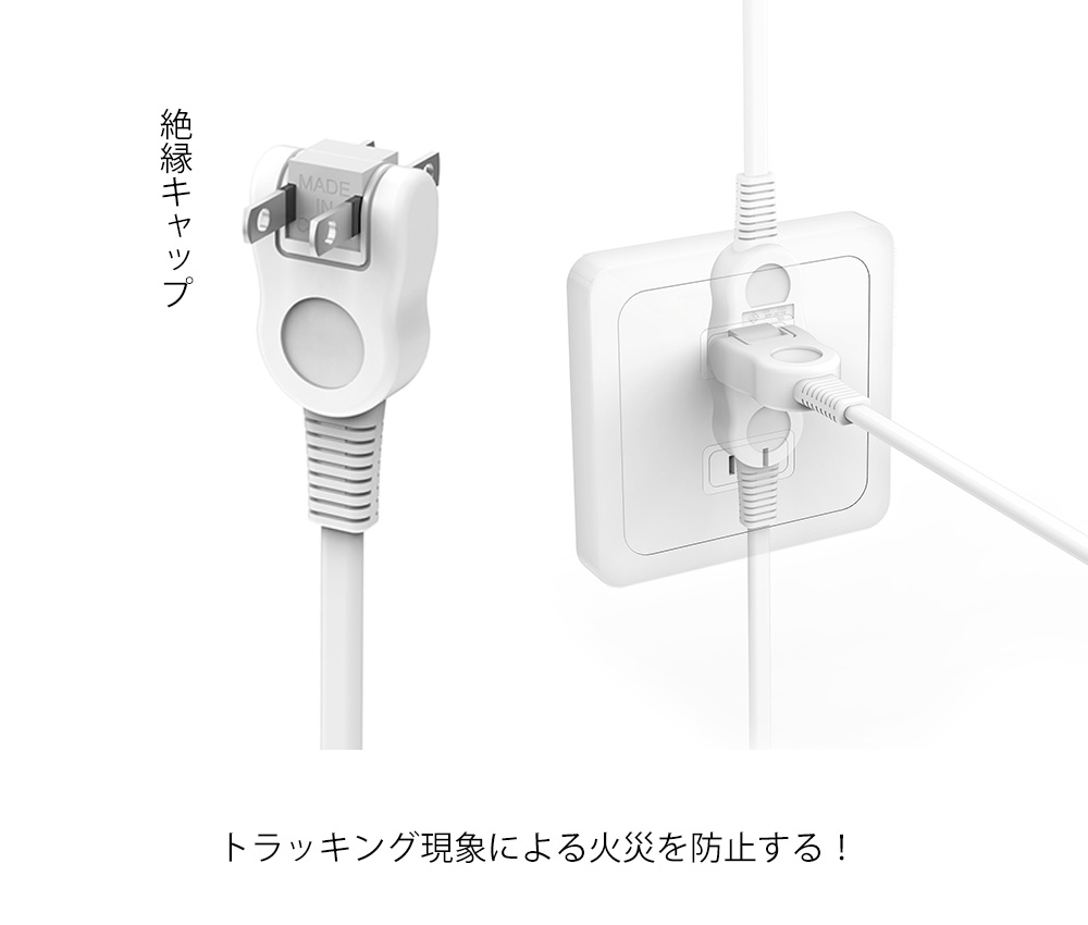 NTONPOWER JP Plug Power Strip with USB Charger  (15)