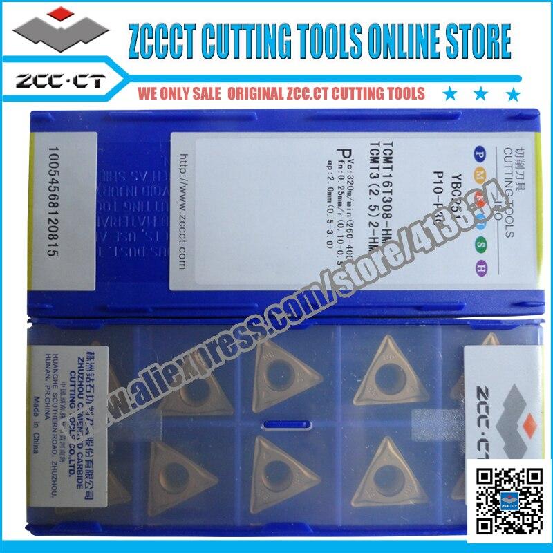 TCMT16T308 HM YBC251 ZCCCT cutting tool blade TCMT16 ZCC CT cnc turning insert plate lathe tools