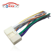Car Radio Stereo Male ISO Plug Power Adapter Wiring Harness Special for Mazda 2 Mazda 3_220x220 high quality wiring harness mazda buy cheap wiring harness mazda mazda 3 wiring harness adapter at readyjetset.co