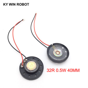 2pcs/lot New Ultra-thin Toy-car horn 32 ohms 0.5 watt 0.5W 32R speaker Diameter 40MM 4CM with PH2.0 terminal wire length 10CM image