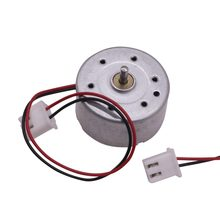 1 pcs The New 0.5-12 V Metal DC Miniature Fan Motor Audio Equipment High Quality Toy Game Machine Robot Measuring Device Motor(China)