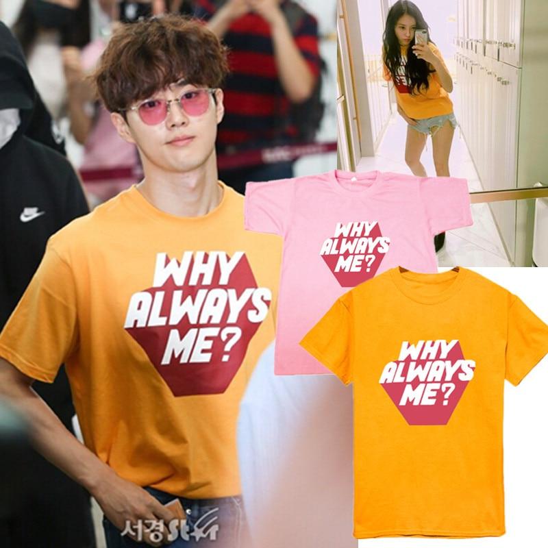 T-ara Exo Hyomin Kim Jun-myun T Homens E Mulheres Camisa Ocasional desgaste Harajuku Camiseta Homme Por Que Sempre Me Imprimir Top Tee Vespa