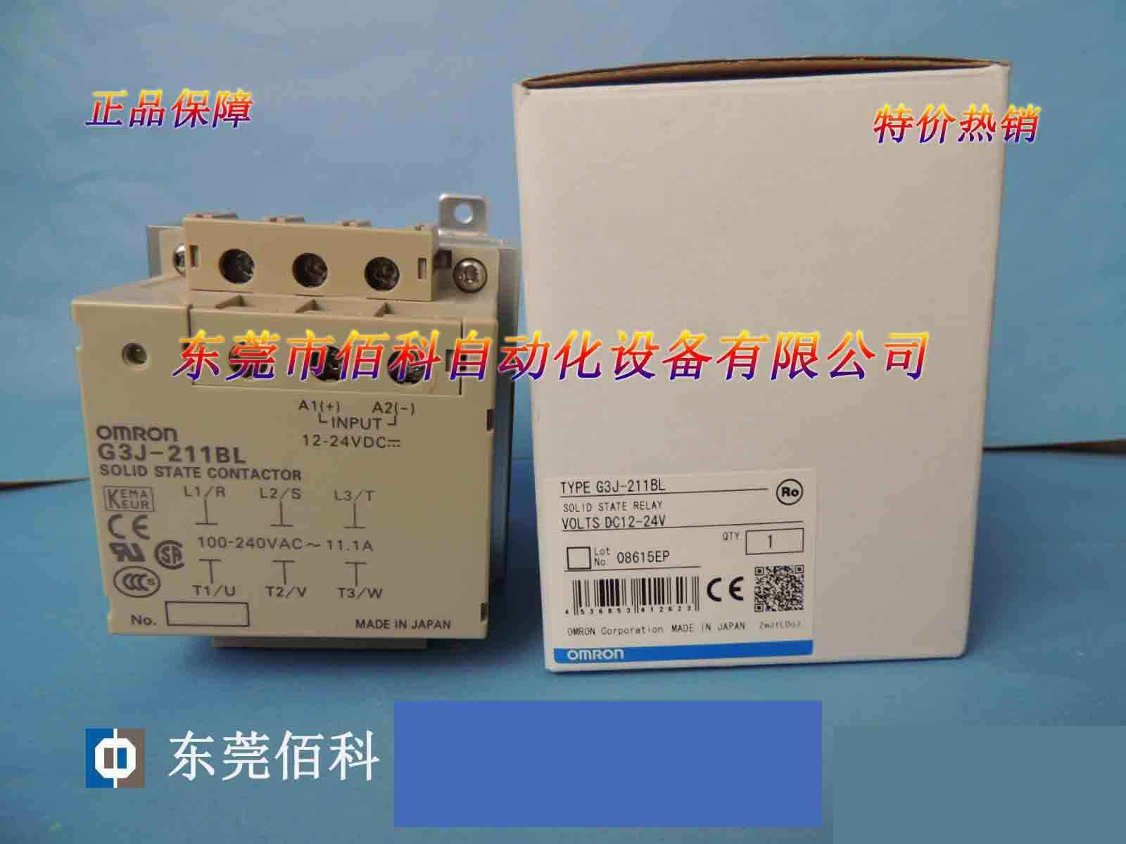 New Relay G3J-211BL DC24VNew Relay G3J-211BL DC24V