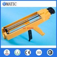 Free Shipping Aliexpress Quality 600ml 1:1 & 1:2 AB Glue Gun Manual Glue Cartridge Caulking Gun 600cc