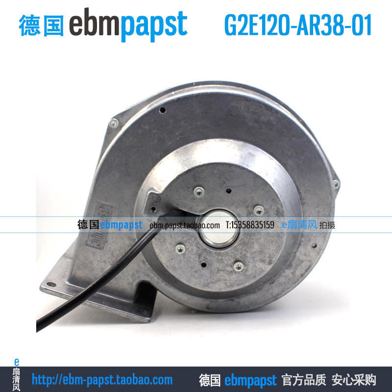 ebm papst G2E120-AR38-01 AC 230V 0.37A 83W 120x120mm Turbo blower ebm papst drives for parker variable frequency r2e190 af58 13 blower la466711u002