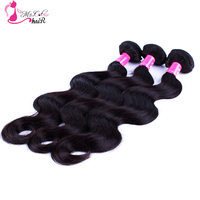 Peruvian Body Wave 100 Human Hair Ms Cat Hair Products Natural Black Can Be Dyed And