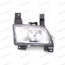 1 Pcs Limpar Lens Amortecedor Dianteiro de Condução Fog Light Fog Lâmpada com Bulbo 19-5269-A0 Lado Direito Para Mazda Premacy