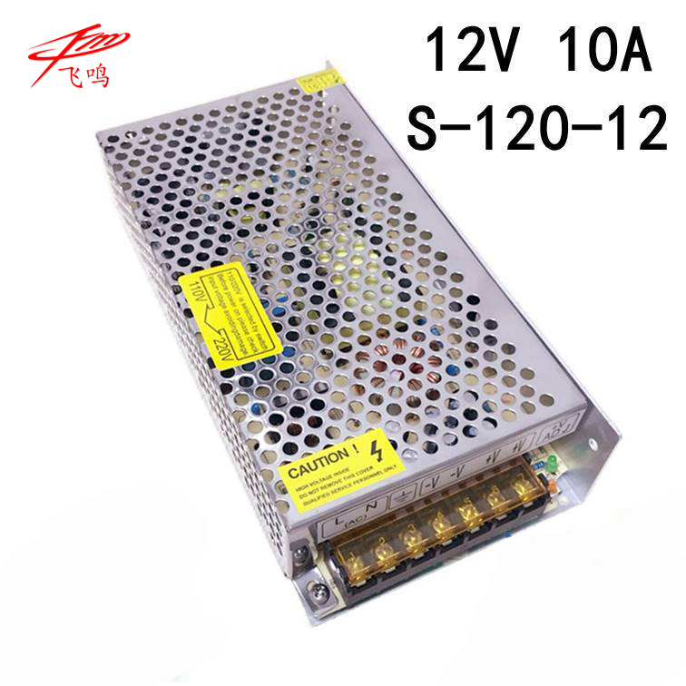 10A 120W DC Power Transformers 12V 10A 120W AC110 -220V S-120-12 LED drive switc Power Supply adapter for RGB LED strip 12V10A