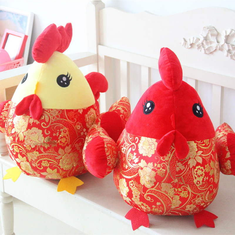 Peek A Boo Elephant Plush Chicken Music Toy Cotton Soft Little Chicken Doll Educational Anti-stress Electric Baby Toy Chicken