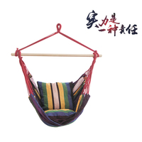 homestay swing outdoors Cradle chair indoor A hammock chair children adult student dormitory Dormitory hanging chair