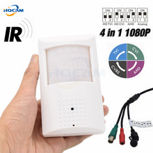 HQCAM 1080P PIR Style Motion Detector 48Pcs 940NM Invisible IR LED AHD 4 IN 1 Camera OSD DIP switch CVI/TVI/AHD And CVBS DVR