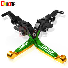 Motorcycle Adjustable Folding Extendable Brake Clutch Levers For Honda CBR250R 2004-2012 2011