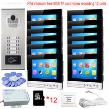 12 Units Video Intercom Door Rfid Camera+8GB TF Card Vieo Recording Touch Key 7″ Color 12 Monitors Video door phone doorbell