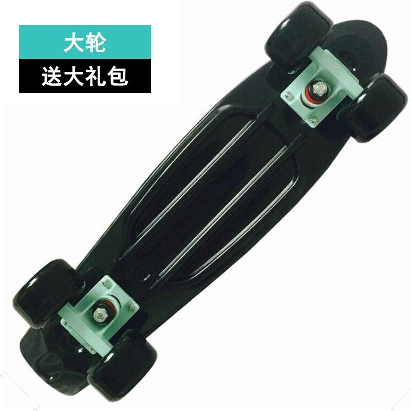 Скейтборды из Китая