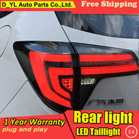 Car Styling Dynamic Turn Signal Tail Lights For Honda HRV HR V 2015 2016 Taillight LED Tail Light Rear Lamp Drive+Brake+Signal