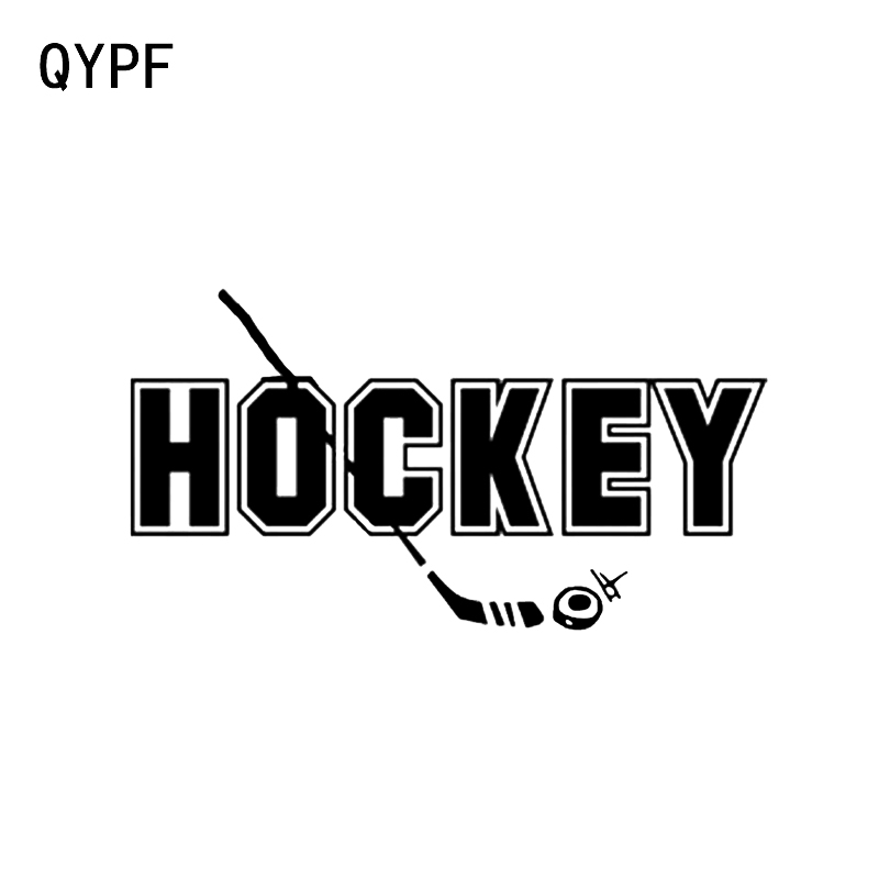 QYPF 14.4*7.7CM Mysterious Hockey Player Decor Car Stickers Silhouette Vinyl C16-0544