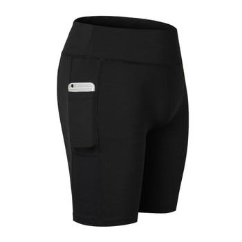 Damskie szybkoschnący Elastyczne Spodnie z Kieszeni Spodenki Fitness Krótkie Spodnie Jednolity Kolor