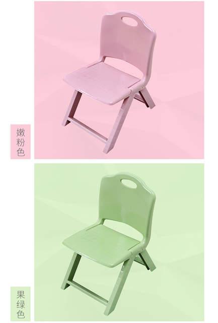 portable study chair mini papasan for dogs online shop folding kids stool cute plastics cartoon ottomans outdoors fishing dinner children