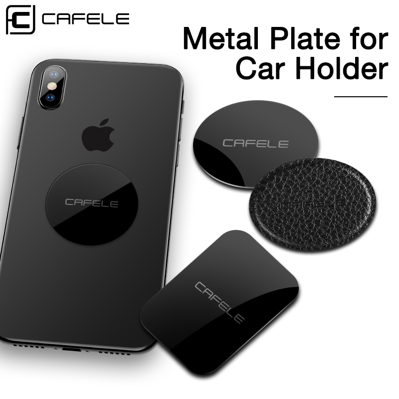 CAFELE Universal Car Phone Holder Metal Plate For Magnetic Adsorption Desk Wall Phone Holder Iron Sheets For Air Vent Car Holder