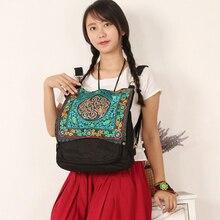 Китайский меньшинств классическая Вышивка женские сумки на плечо 2017 Мода Тотем рюкзак женский холст качество отдыха дорожная сумка