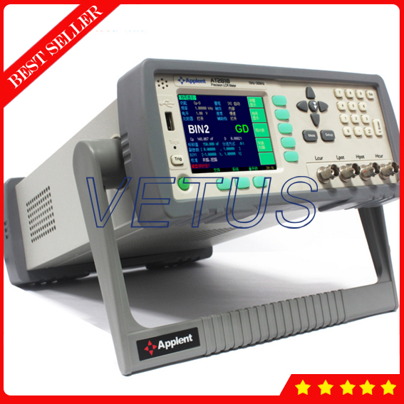 Worldwide delivery ms5308 lcr meter in NaBaRa Online