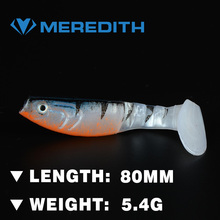 MEREDITH LURE JX52-09 Fishing Lure 8PCS 5.4g 80MM Retail hot model  fishing soft lures fishing lures soft  quality