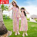 Mother Daughter Dresses Matching Mother Daughter Clothes Family Matching Clothes Mae Filha Plus Size Holiday Chiffon Dresses