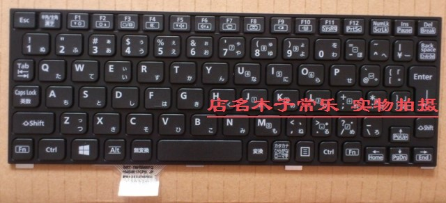 New notebook laptop keyboard for Panasonic AX1 AX2 AX3 AX4 JAPANESE/JA/JP/Deutsch German/GR layout