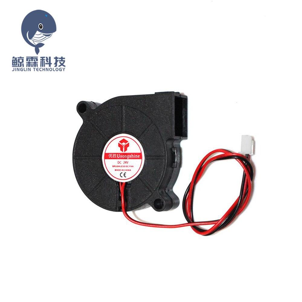 5V/12V/24V Brushless 2Pin Cooling Turbo Fan For Extruder as 3D Printer Parts 5