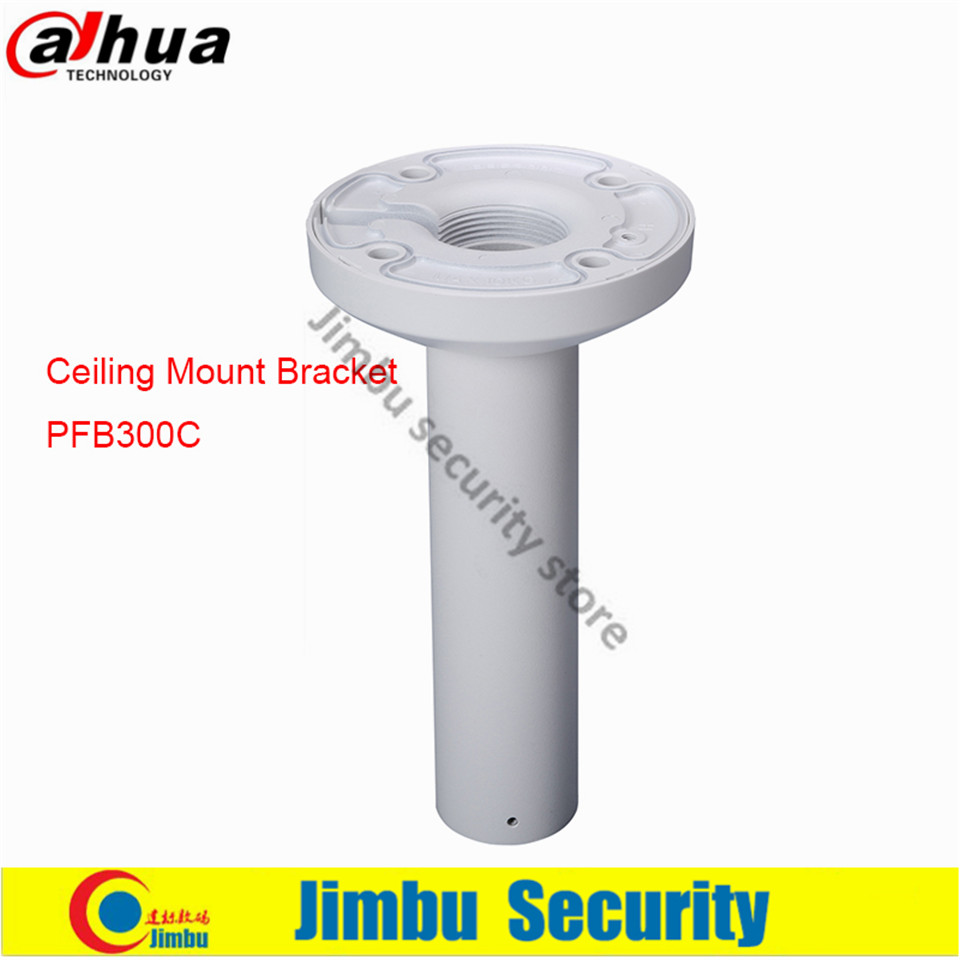 Dahua Ceiling Mount Bracket PFB300C for Security CCTV IP Camera Bracket Free shipping PFB300C hiseeu wall type ceiling bullet camera bracket installation stand holder accessories for cctv camera free shipping