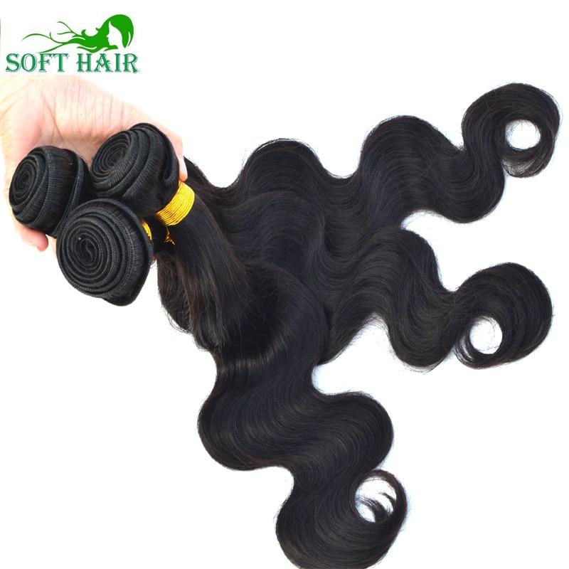 7A Brazilian Virgin Hair Body Wave Human Weave Bundles 16 18 20 22