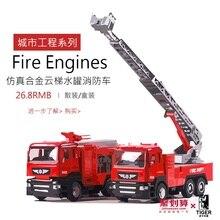 1:32 Engineering series fire truck mixer truck ladder fire truck road rescue alloy car models children car toys