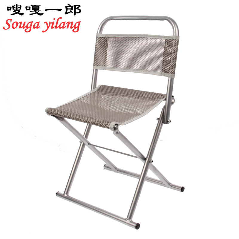 Hot Sale High Quality Camping Fishing Folding Chair Oxford