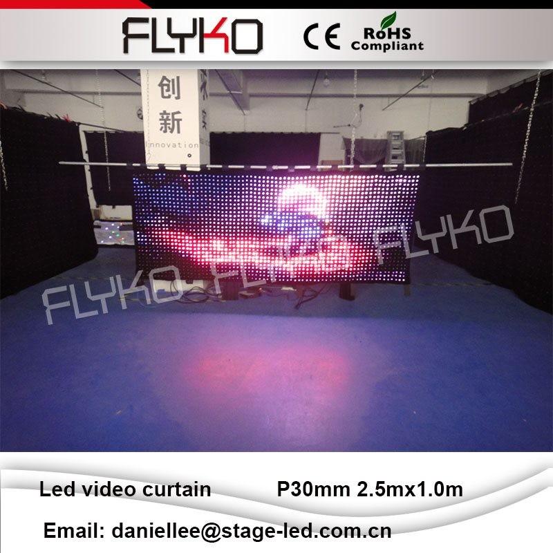 LED video curtain3275
