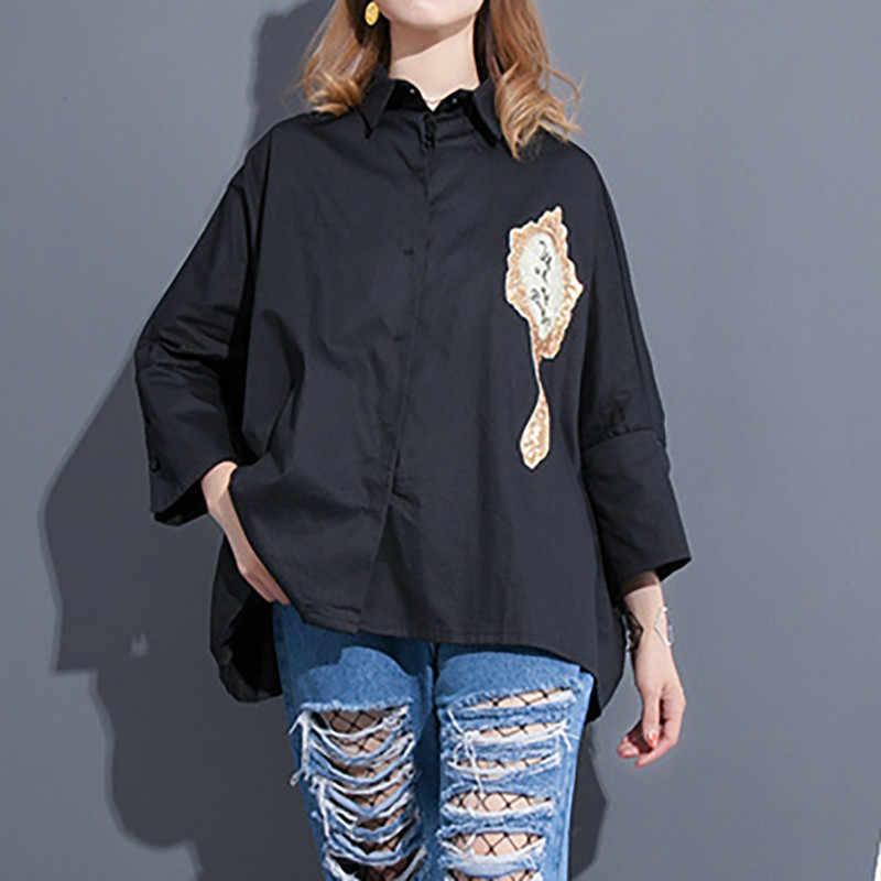 [[EWQ] 新夏 2019 女性ラペルカラー長袖ルーズ裾ビッグサイズシャツ Femlae プリントカジュアルブラウスファッション潮 T384