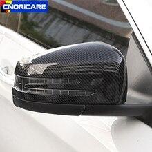 Автомобиль Зеркало заднего вида крышка отделка 2 шт. углеродного волокна Стиль для Mercedes Benz CLA C117 GLA X156 класс W176 2013-18 ABS наклейки
