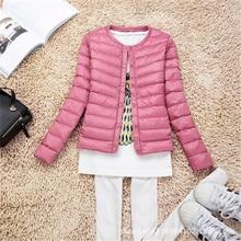2017 Autumn & Winter O-Neck Thin Long Sleeve  Jacket Women Korean Fashion Slim Thin Coat Cotton Jacket Winter Clothes 10 Colors
