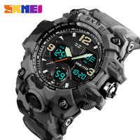 SKMEI marque de luxe militaire sport montres hommes Quartz analogique LED horloge numérique homme étanche double affichage montres Relogio