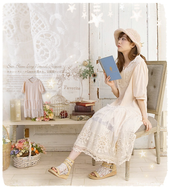 d0fce1407e58 Mori Girl Rockabilly Embroidered Floral Robe Longue Femme Tunique Crochet  Sweet Lace Patchwork Cotton Linen Women