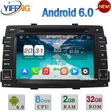 32 ГБ ROM Окта основные Android 6.0 2 ГБ RAM 3 Г/4 Г WI-FI DAB + AUX Dvd-плеер автомобиля Радио Стерео Для Kia Sorento 2011 2012 GPS Навигации